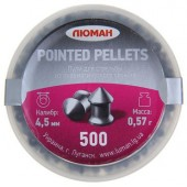 Пули 4,5 Люман Pointed Pellets 0.57г(500шт)