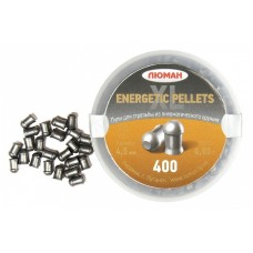 Пули 4,5 Люман Energetic Pellets XL 0.85г(400шт)
